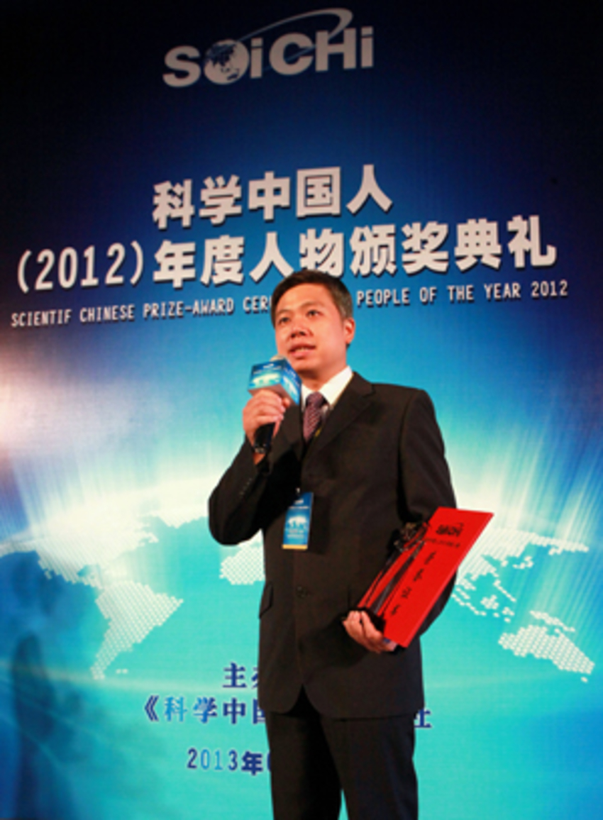 During an award ceremony in June 2013, Dr. U gave an acceptance speech on behalf of the Scientific Chinese– Information Technology and Electronics category winners