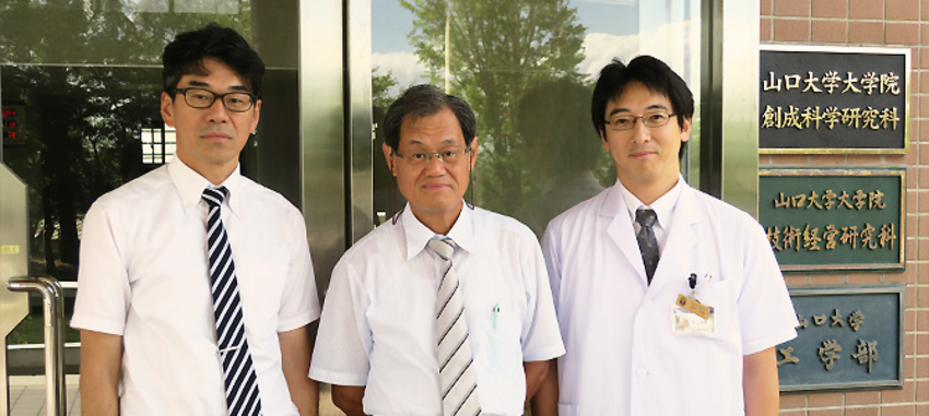 Dr. and Assistant Professor Norihiro Nishida (right), Department of Orthopedic Surgery, Yamaguchi University Graduate School of Medicine, Associate Professor Junji Ohgi (left), Professor Xian Chen, Department of Mechanical Engineering, Yamaguchi University (centre)