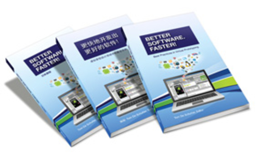 Three virtual prototyping books Better Software Faster